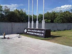 15.jpg - งานสร้างเสาธง สำหรับโรงงาน โรงเรียน สถานที่ราชการ | https://the-gracefulness.com